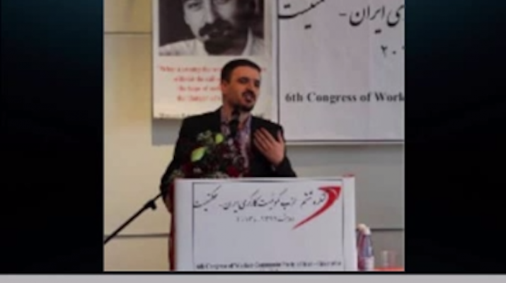Syria crisis , تحولات اخیر در سوریه, rahman