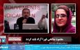 محمود صالحی فورا آزاد باید گردد