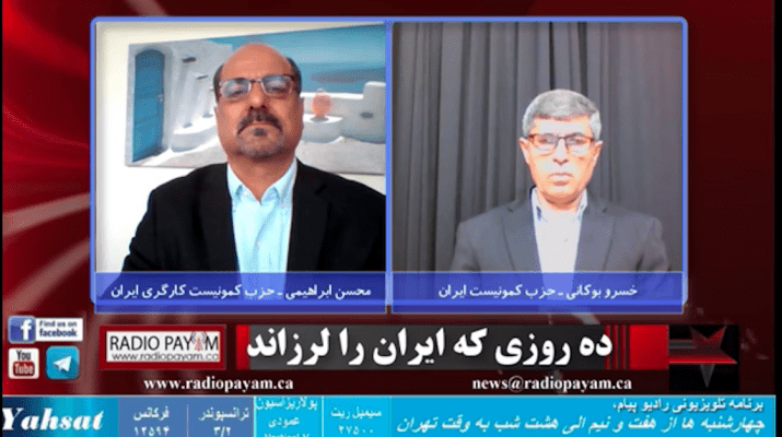 Mohsen Ebrahimi; Khosrou Bookani