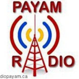 Bildresultat för رادیو. پیام کانادا