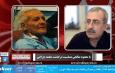 محمود صالحی بمناسبت درگذشت محمد جراحی