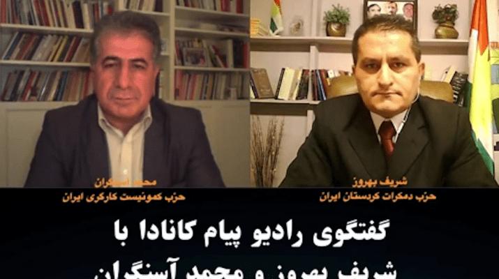 کنگره ملی کرد