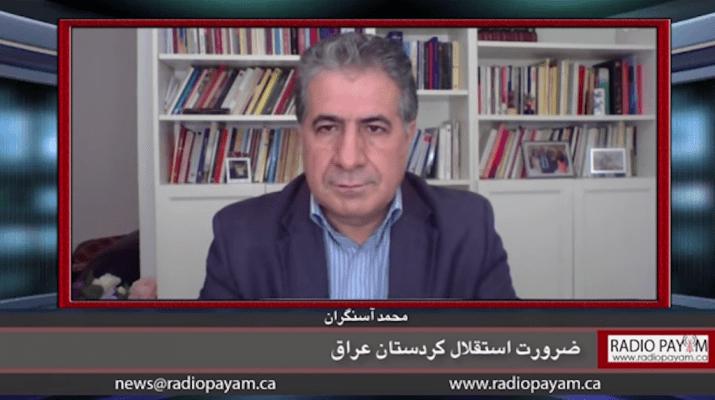 استقلال کردستان