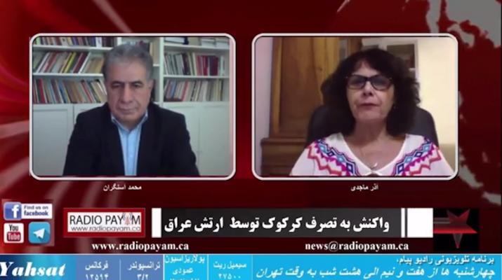 آذر ماجدی و محمد آسنگران