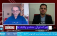 تحولات ایران، منطقه و وظایف ما