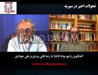 Javadi, Fani, Syria Crisis