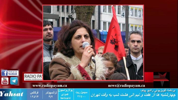 Mehrnoush Mousawi مهرنوش موسوی