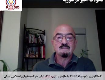 Syria Crisis, Maziar Razi