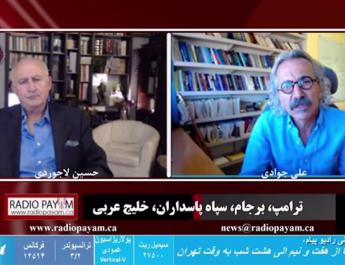حسین لاجوردی , علی جوادی