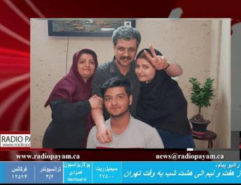 پیام قدردانی و تبریک سال نو – رضا شهابی