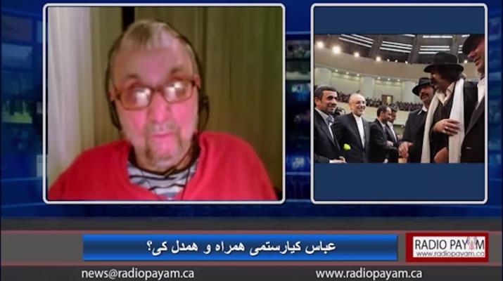 Kiarostami, Bassir Nassibi