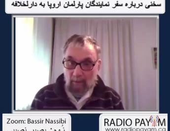 Bassir Nassibi, Zoom, Cinemaye Azad