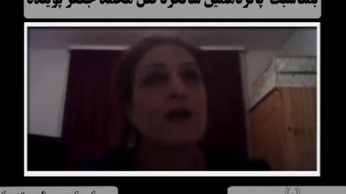 Sima Sahebi , محمد جعفر پوینده