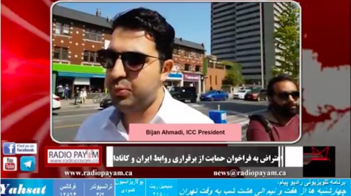 Bijan Ahmadi, بیژن احمدی
