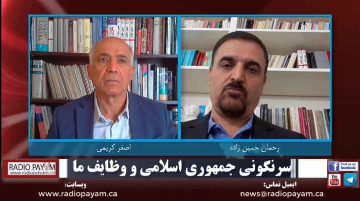Asqar Karimi, Rahman Houssainzadeh