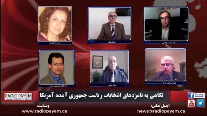 Iranian Canadian Congress