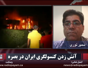آتش زدن کنسولگری ایران در بصره