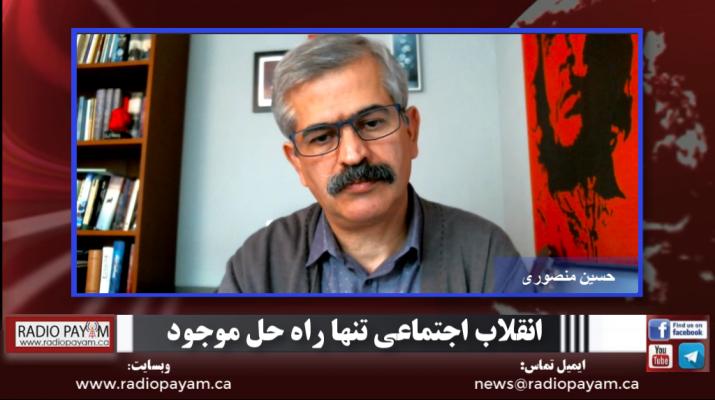 Hoseein Mansoori, حسین منصوری , سازمان فدائیان اقلیت