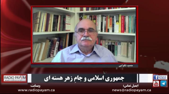 حمید تقوای , برنامه هستهای ایران