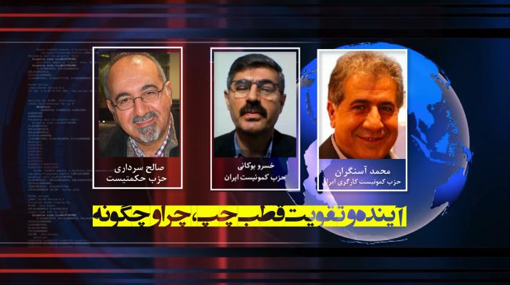 صالح سرداری , خسرو بوکانی , محمد آسنگران