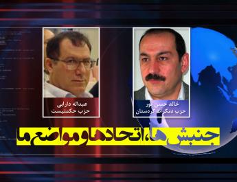 عبداله دارابی , خالد حسن پور