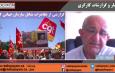 گزارشی از تظاهرات مقابل سازمان جهانی کار