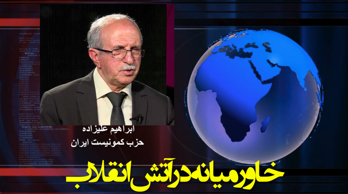 عراق,لبنان,ابراهیم علیزاده