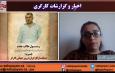 اخبار و گزارشات کارگری: شنبه۱۰ الی جمعه ۱۷ خردادماه ۱۳۹۹