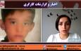 اخبار و گزارشات کارگری: شنبه ۱۷ الی جمعه ۲۳ خرداد ماه ۱۳۹۹