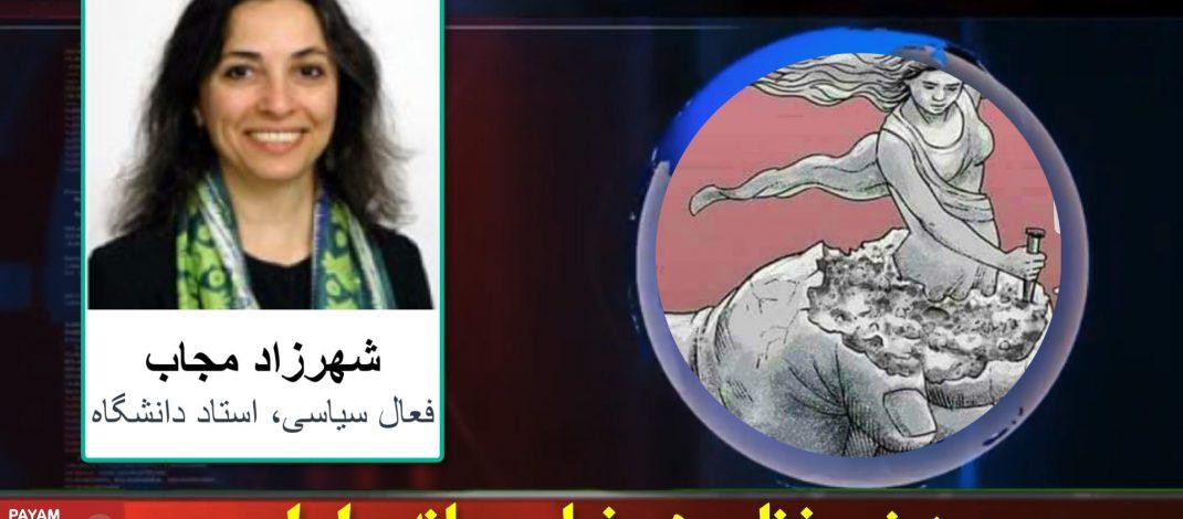 جنبش زنان در خاورمیانه و ایران