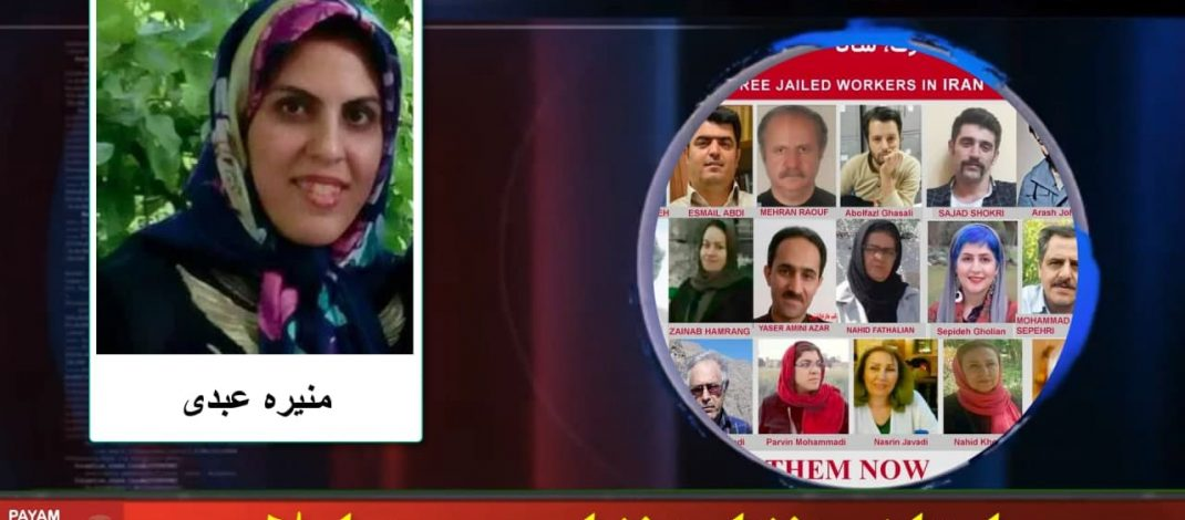 اعتراض به زندان در زندان جمهوری اسلامی