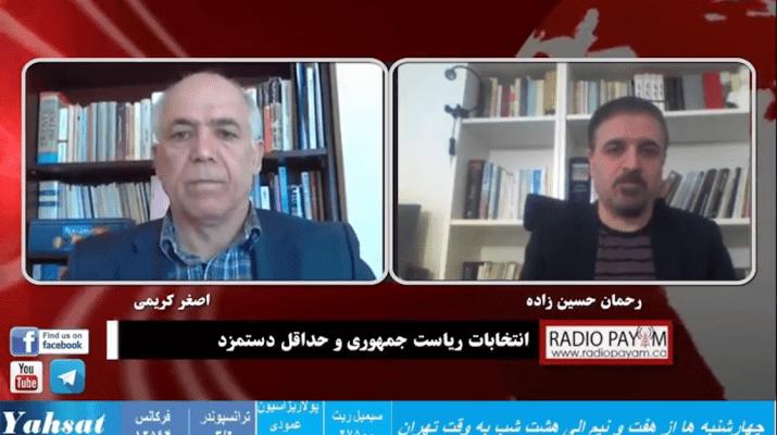 Asqr Karimi, Rahman Hosseinzadeh