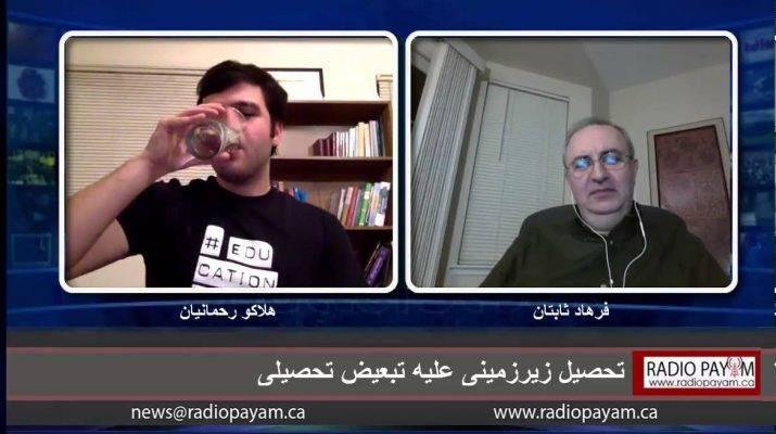 Farhad Sabetan, Saman Mobasher