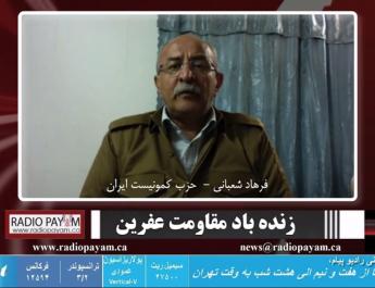 Afrin; Farhad Sha'bani