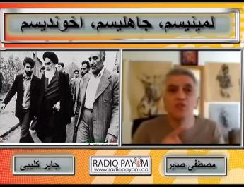 Djaber Kalibi, Mostafa Saber, Jahelism