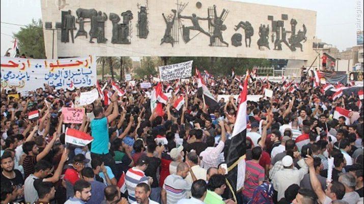 تظاهرات مردم عراق