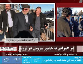 Abdolkarim Soroush, انقلاب فرهنگی ایران,عبدالکریم سروش