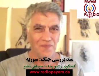 Mostafa Saber, Syria