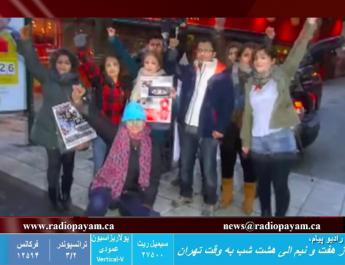 جنبش زنان و برهنگی اعتراضی
