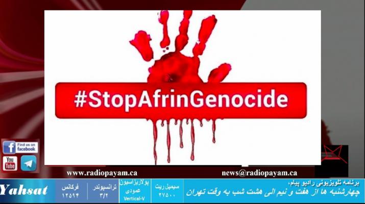 Afrin, Genocide