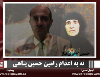 Hossein Ahmadi Niaz, رامین حسین پناهی, حسین احمدی نیاز