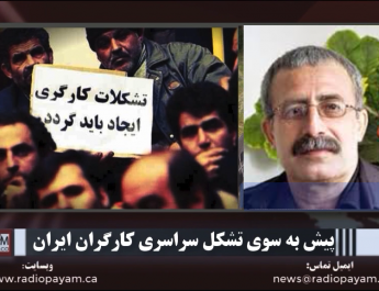 Mahmood Salehi, محمود صالحی