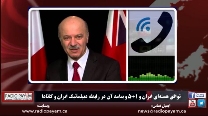 توافق هستهای ایران و ۱+۵ , رضا مریدی
