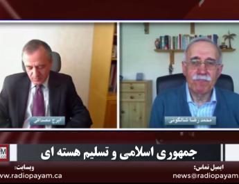 محمد رضا شالگونی , ایرج مصداقی