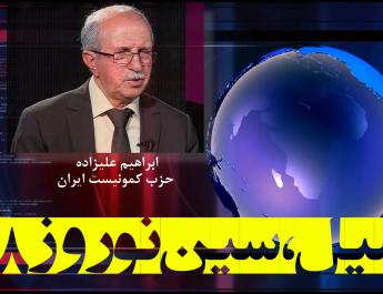 ابراهیم علیزاده , سیل در استانهای ایران.