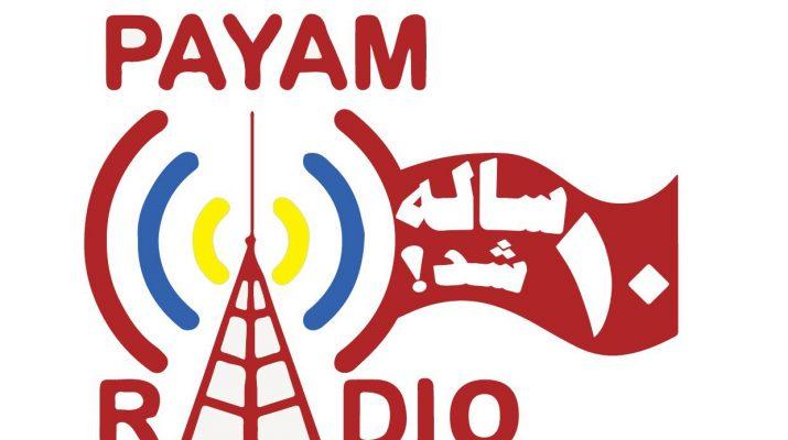 رادیو پیام کانادا