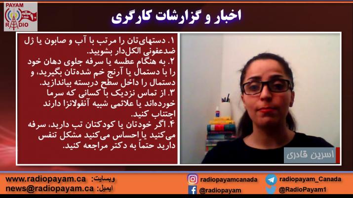 اخبار و گزارشات کارگری ـ شنبه ۳ الی جمعه ۹ اسفند ماه ۱۳۹۸