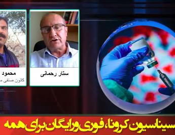 ستار رحمانی,محمود ملاکی