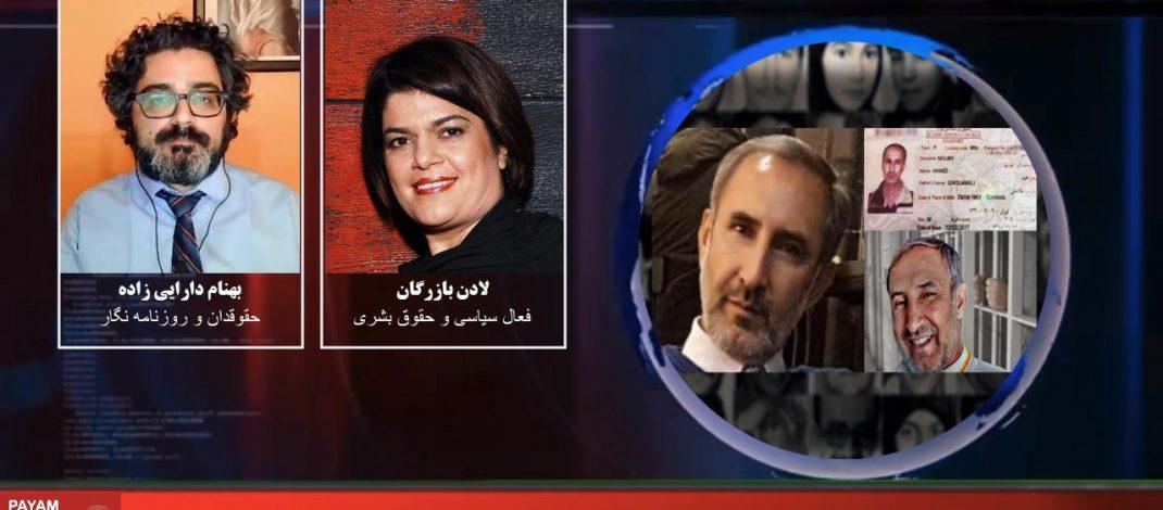دادگاه حمید نوری، اعلام جرم علیه جمهوری اسلامی